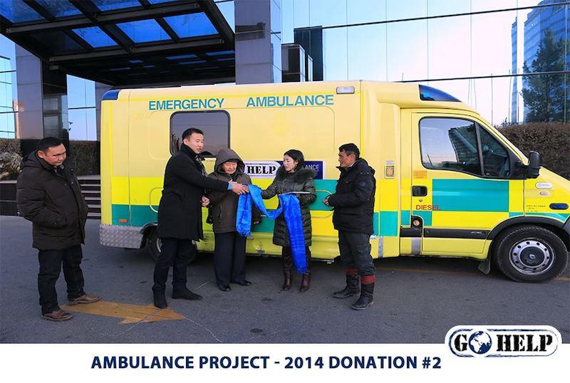 Ambulance Project