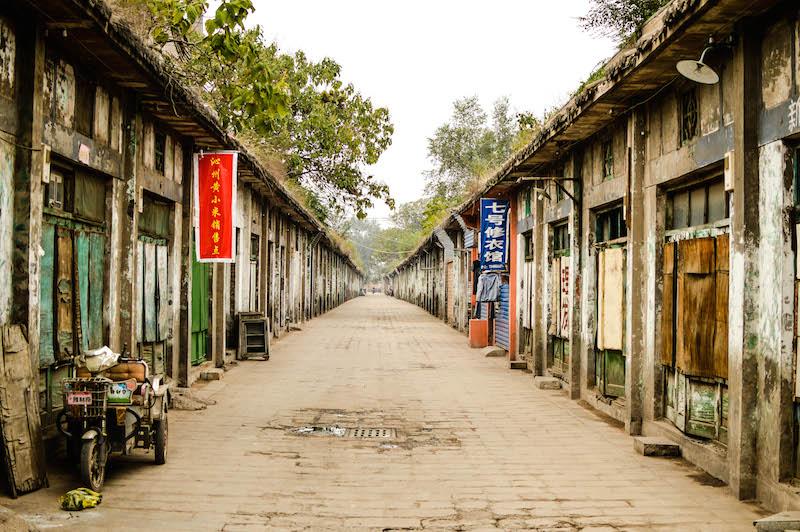 pingyaosidestreet