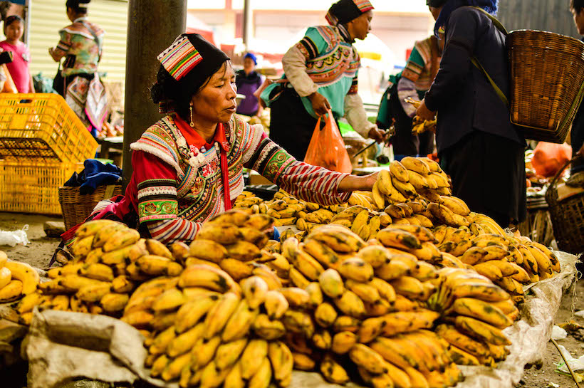 yuanyangterracemarketbanana